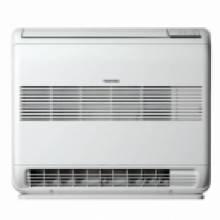 Κλιματιστικό κονσόλα inverter Toshiba 13.000 Btu RAS-B13J2FVG-E / RAS-13J2AVSG-E1